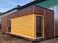 Готовые дома из дерева, домики для отдыха за 1 месяц